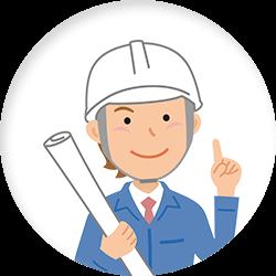 火災保険を利用した屋根修理の注意事項のイメージ画像